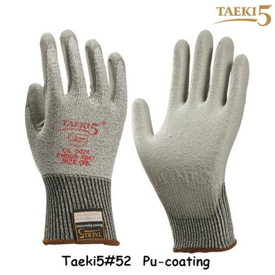 Taeki5#52  Handschoen