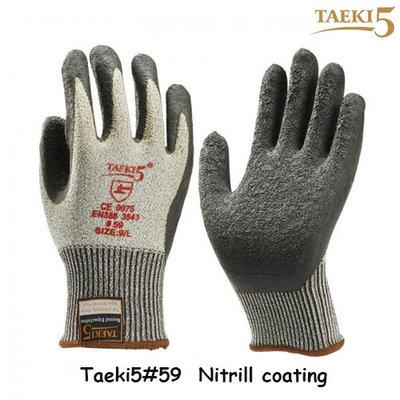 Taeki5#57