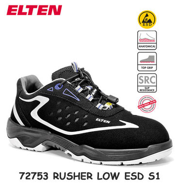 Rusher Low ESD S1