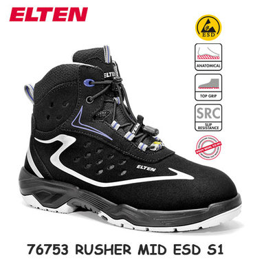Rusher Mid ESD S3