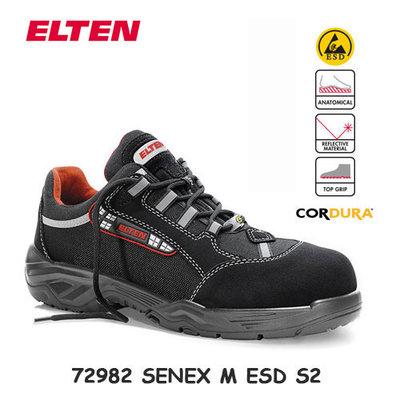 Senex M ESD S2