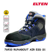 Elten-Ruabout-Air-ESD-S1